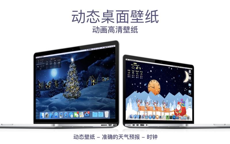动态壁纸HD+: 天气和屏幕保护程序