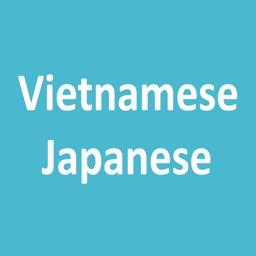 Từ Điển Việt Nhật (Vietnamese Japanese Dictionary)