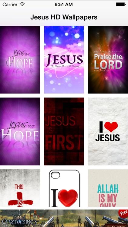 Christmas Wallpaper 2016 - Bible Jesus Quotes √