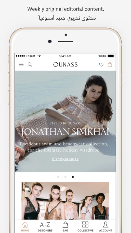 OUNASS Luxury Shopping أُناس screenshot-4