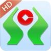 广西农信网上银行HD