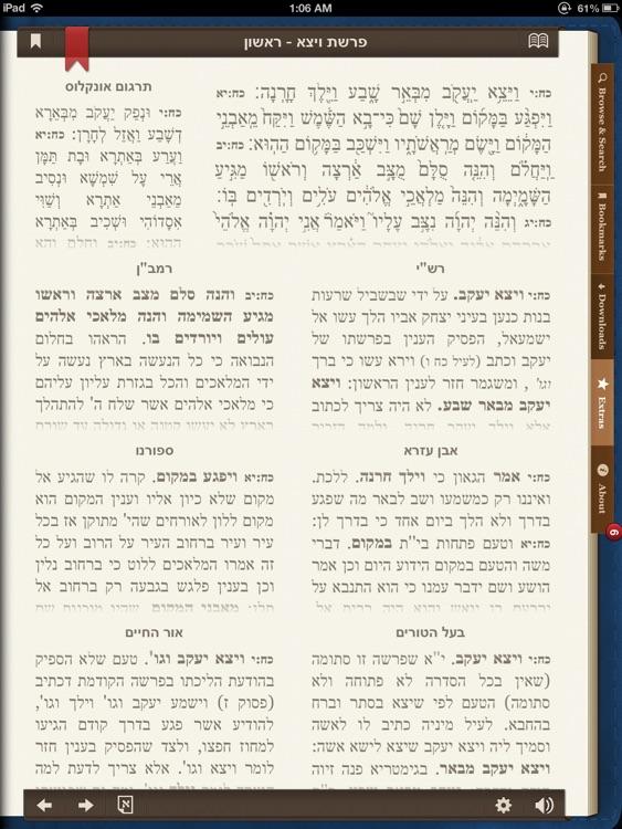 iTorah - English, Commentaries, Audio, Maps, Bible