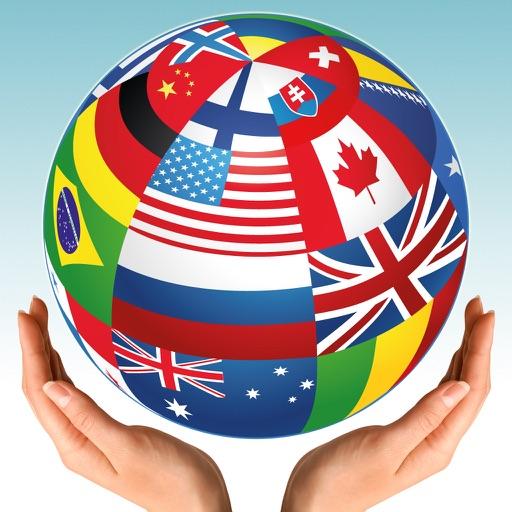 מתרגם עולמי