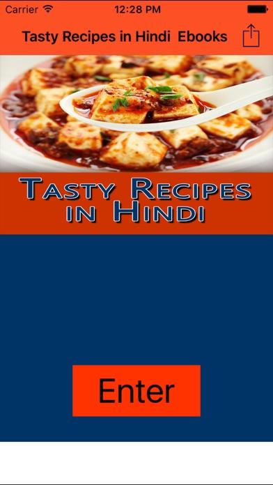 Tasty Recipes in Hindi  Ebooks