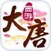 99.大唐西游-梦幻回合经典找寻青春回忆