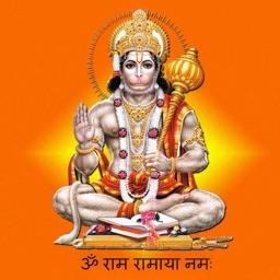 Jai Hanuman Chalisa