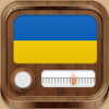 Ukrainian Radio access all Radios in Ukraine FREE!