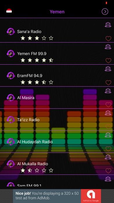 Zain Radio Chat-1