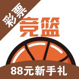 竞彩篮球足球-竞彩篮球足球彩票投注预测