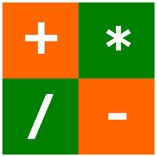 Activities of Fast Math for Genius