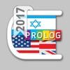 HEBREW > ENGLISH Dictionary v.v.| Prolog 2017