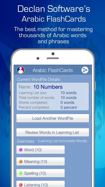 Learn Arabic Audio FlashCards