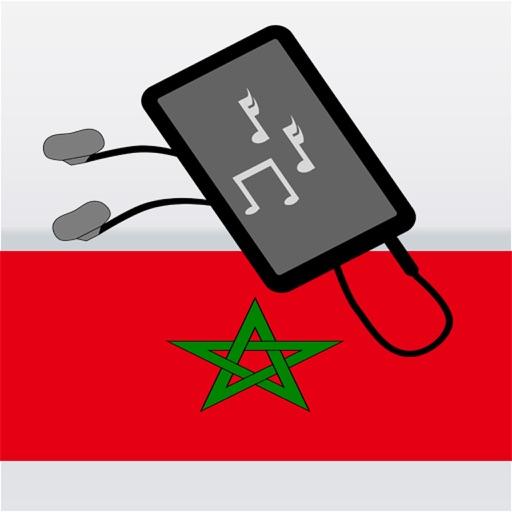 محطات الإذاعة المغرب