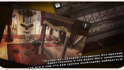 Побег игра : Doors&Rooms Скриншоты6