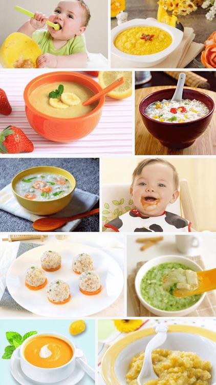 宝宝辅食大全-婴儿辅食食谱营养