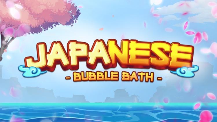 Japanese Bubble Bath : Learn Japanese Free