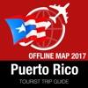 波多黎各 旅游指南+离线地图