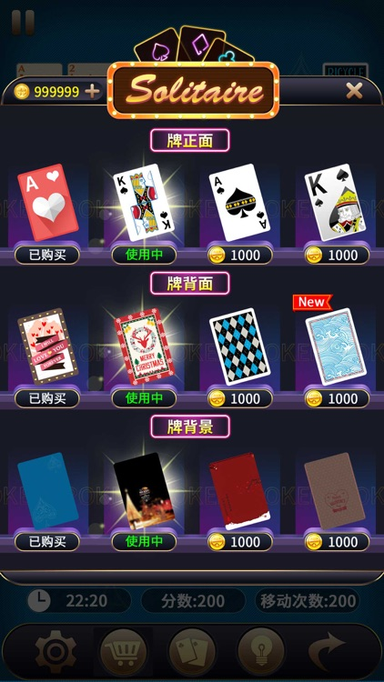 Solitaire - 2017 best casual game!