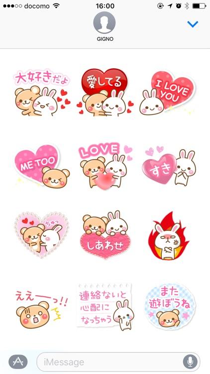 Bear rabbit sticker screenshot-3