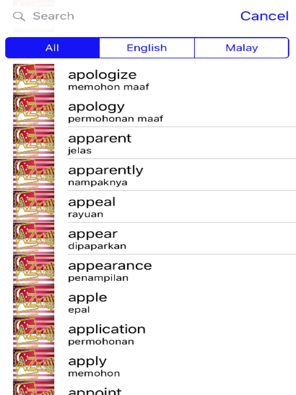 Malay Dictionary GoldEdition screenshot 9