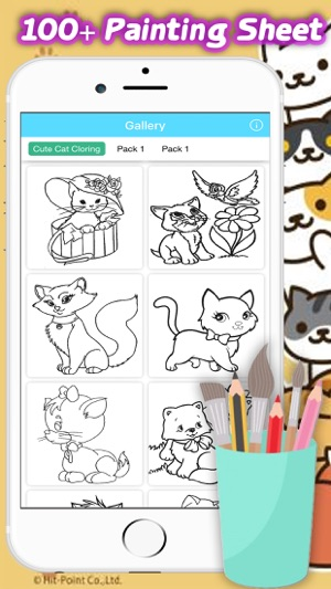 Cute Cat Coloring Book Kitten For Kid On The App Store