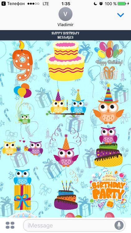 Happy Birthday - Stickers Pack screenshot-3