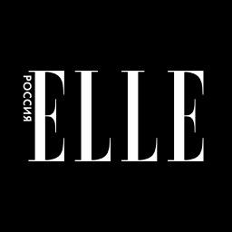 ELLE: журнал мод №1 в мире