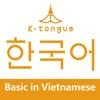 K-tongue in Vietnamese BIZ