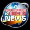 Manufacturing & Logistics News