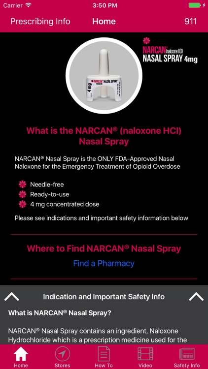 NARCAN Now