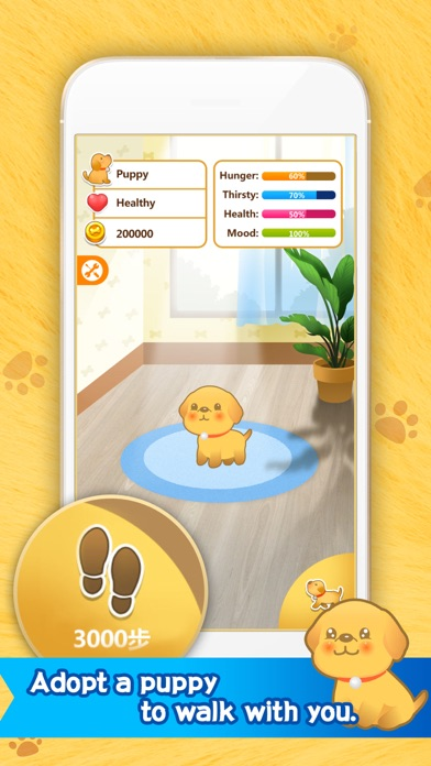 Puppy Nanny - A Cute Walk Pedometer Screenshot