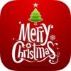 クリスマス2016ステッカー - クリスマスのポストカード