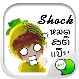 Fruits Love Isan Stickers & Keyboard By ChatStick