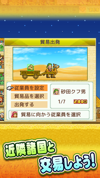 発掘ピラミッド王国 screenshot 3