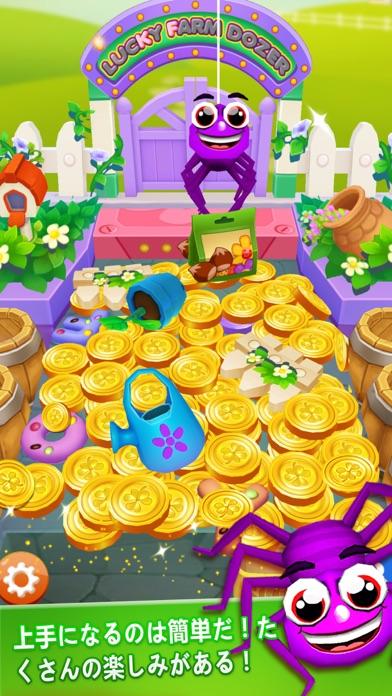 coin mania dozer コイン落としゲームのおすすめ画像2