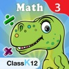 3rd Grade Math: Fractions, Geometry, Common Core - iPadアプリ