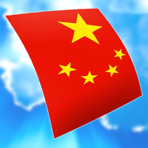 Learn Chinese FlashCards for iPad