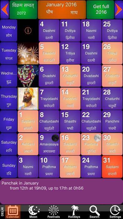 India Panchang Calendar 2010 screenshot one