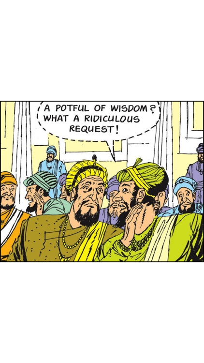 Birbal To The Rescue  - Amar Chitra Katha