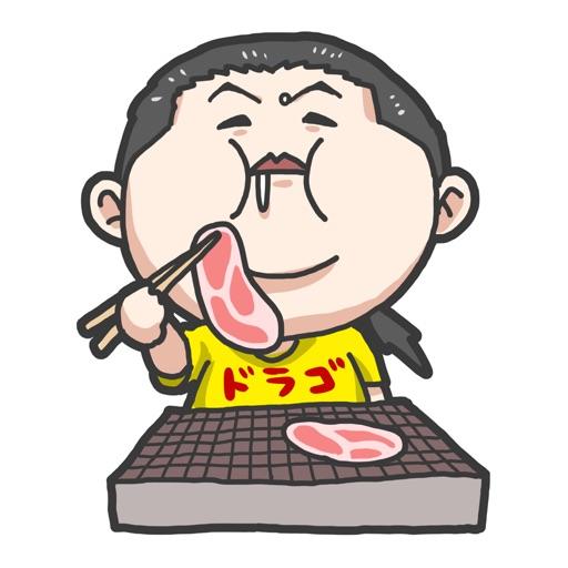 貴闘力(タカトウリキ)