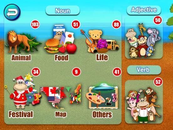 Christmas Shape Puzzle- Educational Preschool Appsのおすすめ画像1