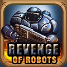 Activities of Revenge of robots