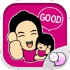 The People Stickers for iMessage Free
