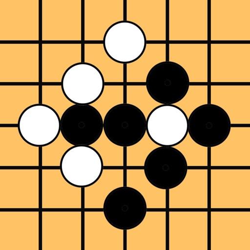 Gomoku Test (Ad free)