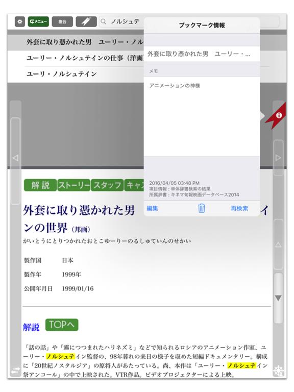 https://is3-ssl.mzstatic.com/image/thumb/Purple122/v4/eb/57/57/eb57577c-f46c-82b4-4375-193b154058b9/pr_source.png/576x768bb.png