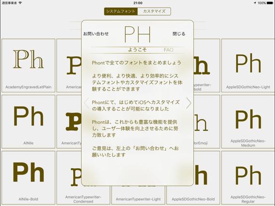 Phont - 新しいフォントを追加することを可能にするフォント管理者のおすすめ画像4
