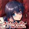 MAGES. Inc. - Corpse Party BLOOD DRIVE artwork