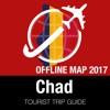乍得 旅游指南+离线地图