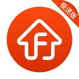 房多多(极速版)-国内领先的互联网房产交易平台