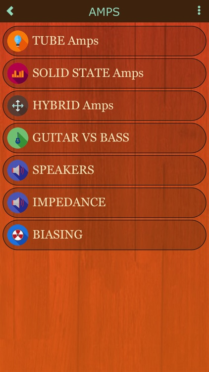 GUITAR GEAR screenshot-2